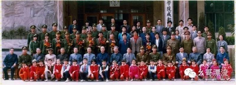 1986年长江漂流发起及经过 7dbbec45440a4ea7a01bcbdc41c67d4a.jpg