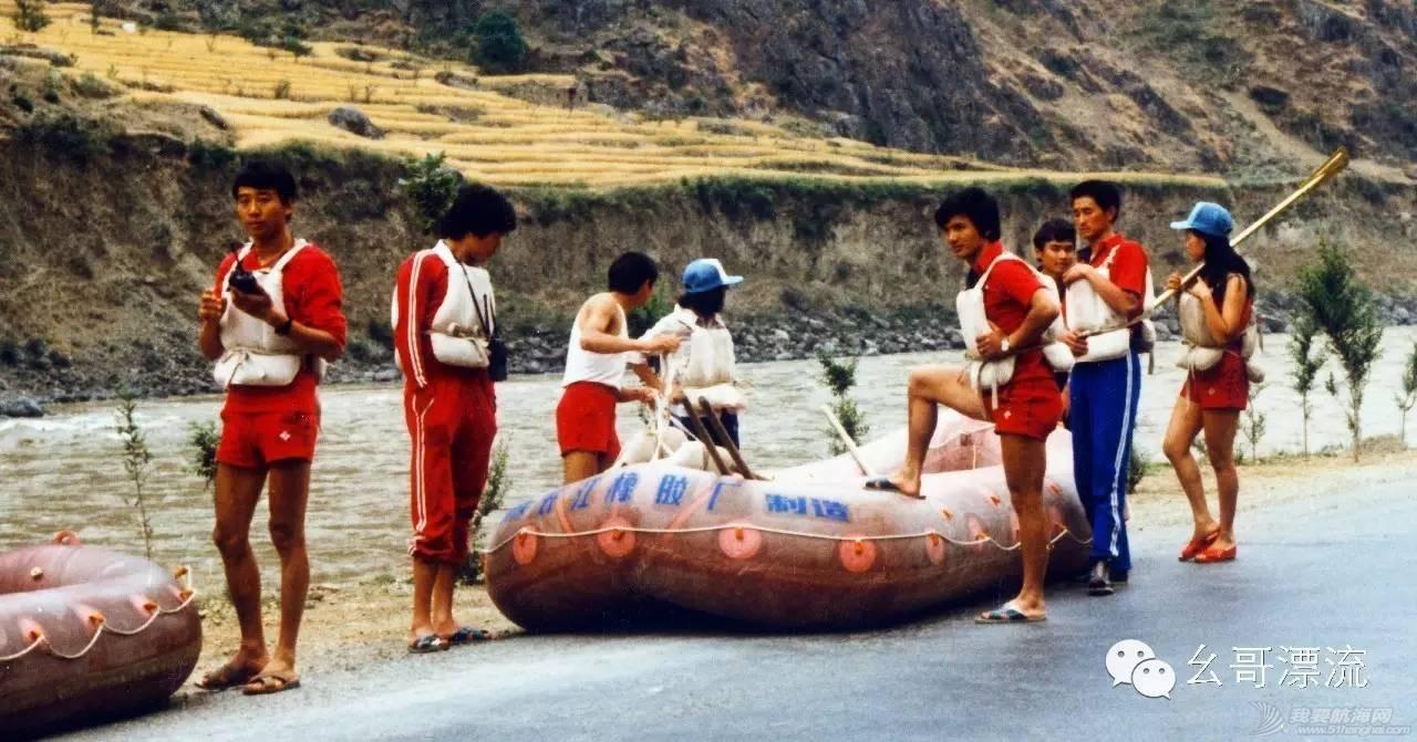 1986年长江漂流发起及经过 b247ee43af7d5d25791dcd7dff1892f2.jpg
