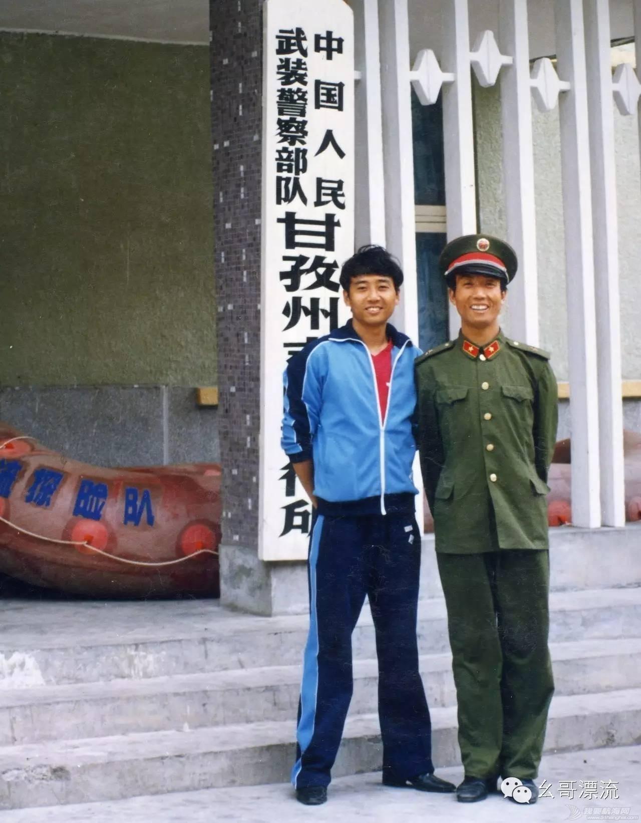1986年长江漂流发起及经过 3c0522896a70b090d8ba51d9b6fad498.jpg