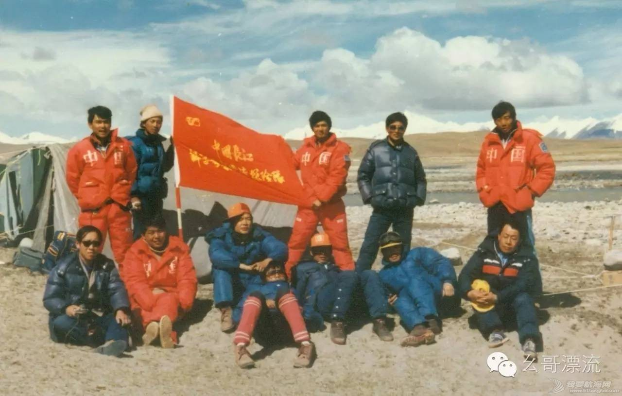 1986年长江漂流发起及经过 c7b01598f3bf81577ac15feec2ae7cb4.jpg