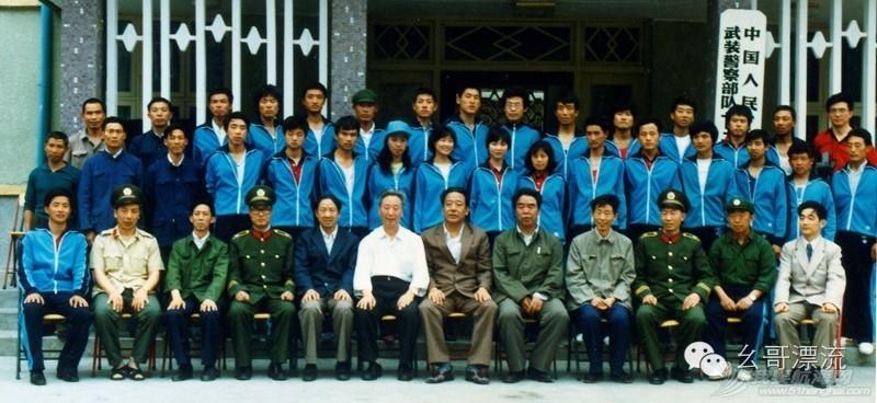 1986年长江漂流发起及经过 c5d8919603f80eed5c8486797728388d.jpg