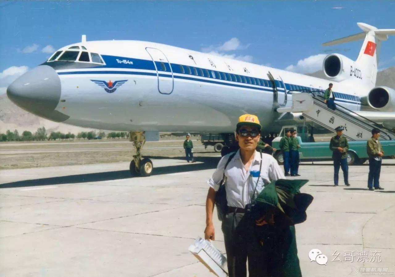 1986年长江漂流发起及经过 5891c21c22df0e66b90071545b785c1c.jpg