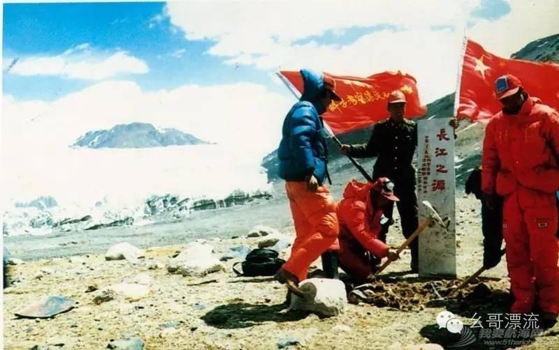 1986年长江漂流发起及经过 eaa85ad7284de7705f2268c98c82f680.jpg
