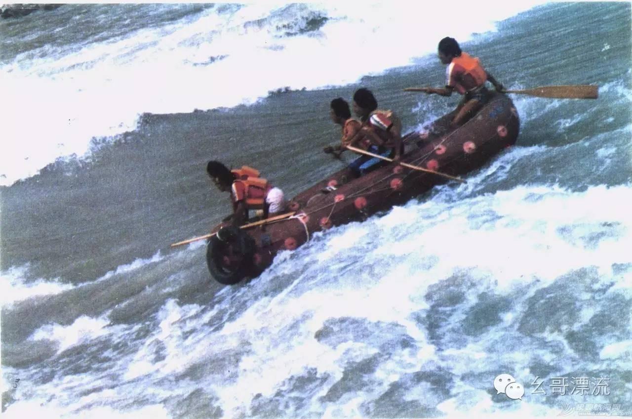 1986年长江漂流发起及经过 ea8c02363de3714b93b4c4f934c9e5ba.jpg