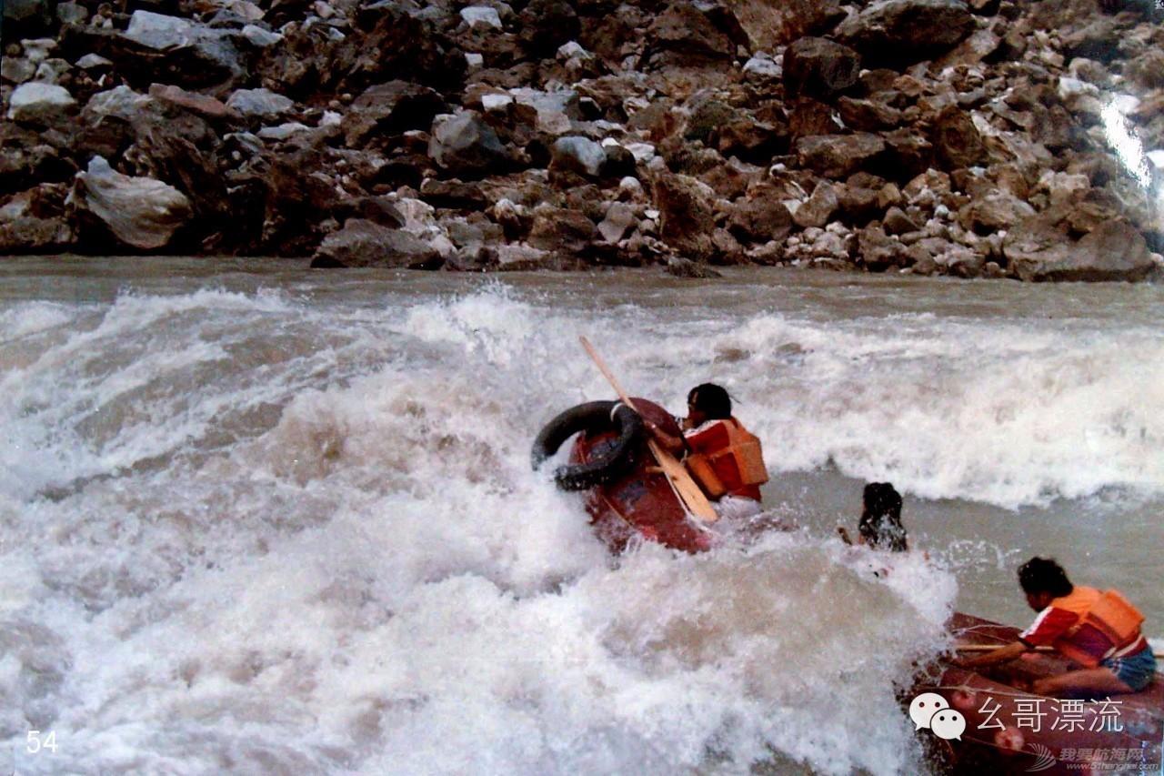 1986年长江漂流发起及经过 32071d8cc7b78a149d0fb025e4212dfc.jpg