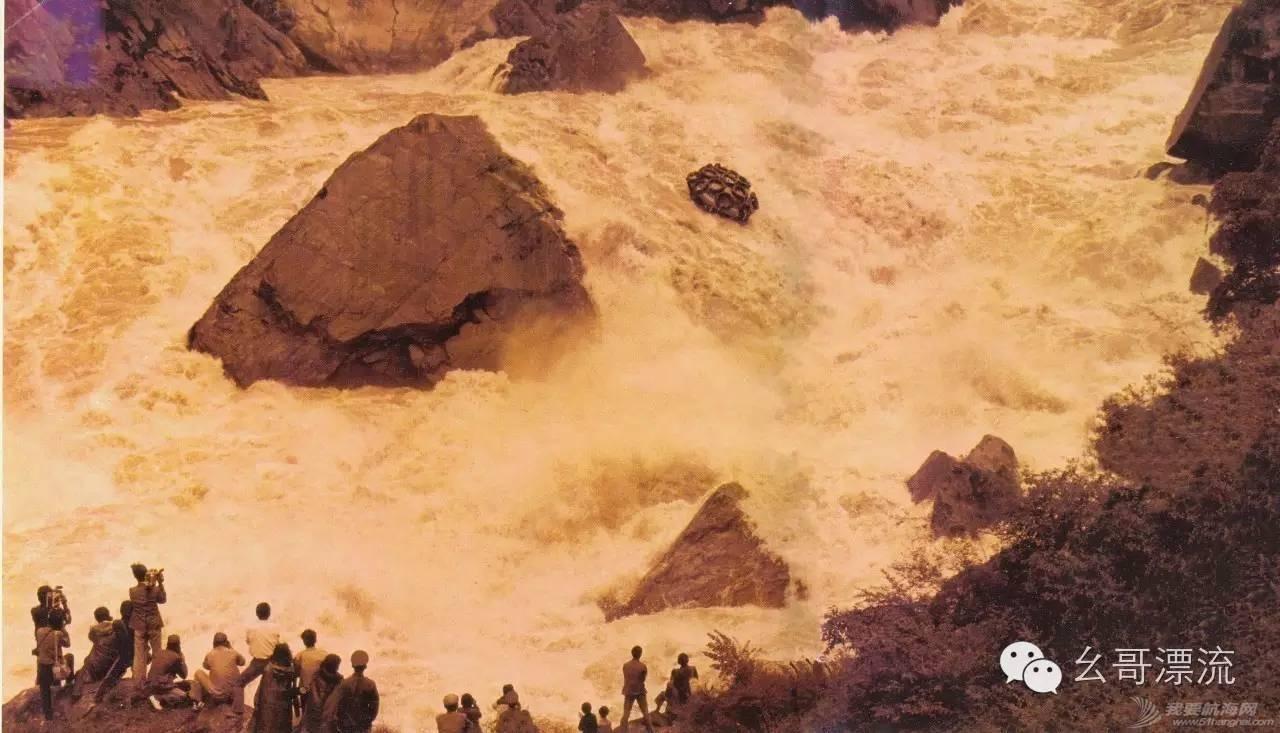 1986年长江漂流发起及经过 7ec9db9ea99421ff28dd314f2f88cc43.jpg