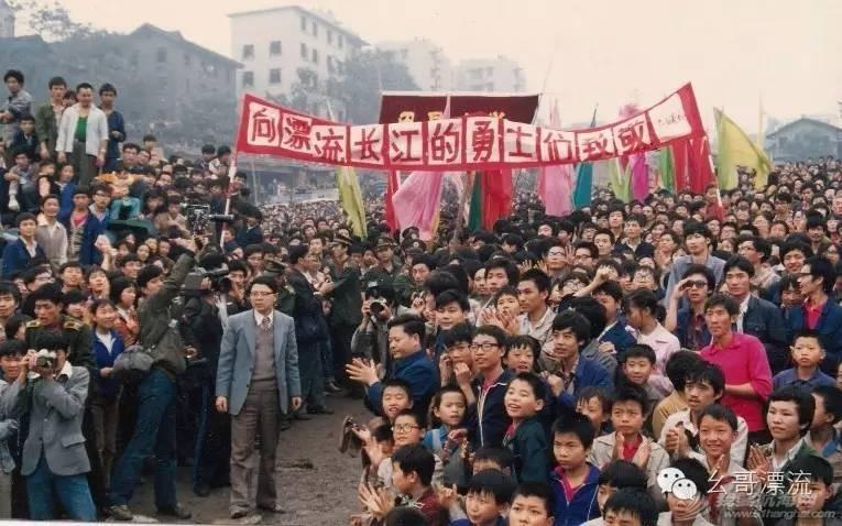 1986年长江漂流发起及经过 cb020b76598fb00823370d252d052137.jpg