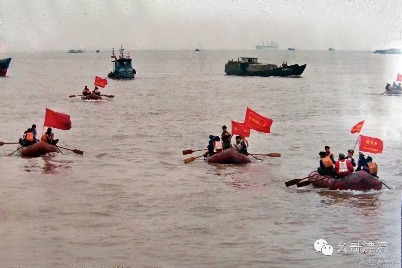 1986年长江漂流发起及经过 661aa9bdb799c97dc4865f384e60de0d.jpg