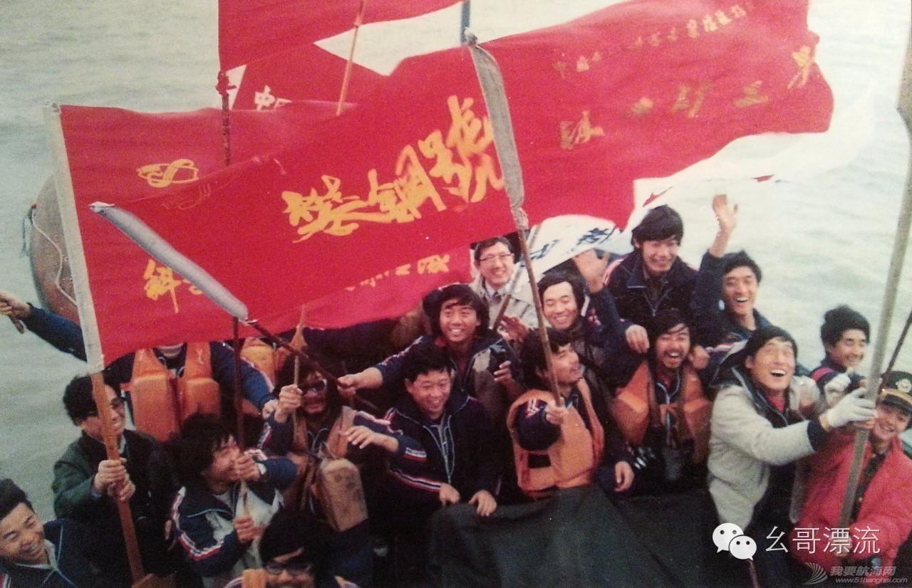 1986年长江漂流发起及经过 dacb6d4ae6fde70a16de26f20d6cd871.jpg