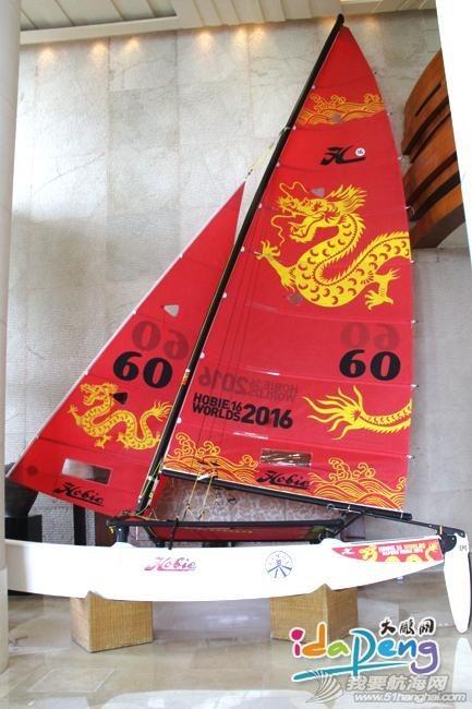 帆船,赛事 大鹏半岛将迎来的首个世界级无动力帆船赛事 LF5d-fxsktkp9175627.jpg