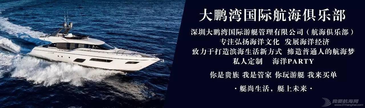 """【新闻动态】2016年第21届""""Hobie16""""帆船世界锦标赛"""