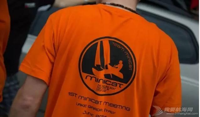 第三届全球MINICAT帆友见面交流会将在6月24日-26日举行 8.JPG