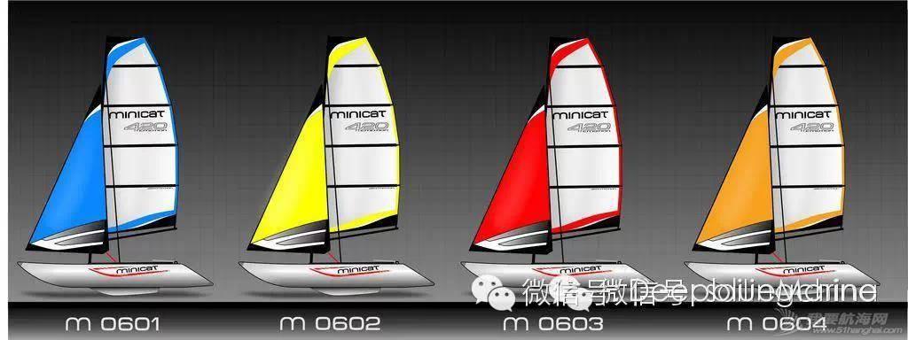 MINICAT充气式双体帆船各系列介绍 8b367d32964da26aea4b211985177234.jpg