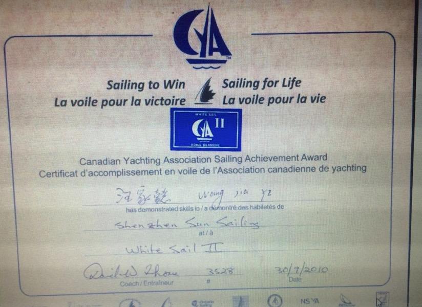 游艇驾照,帆船驾照,RYA,ASA,IYT 中国游艇驾驶证-帆船培训认证体系大全-4个认证+一个驾照:RYA/ASA/IYT/CYA/A2F