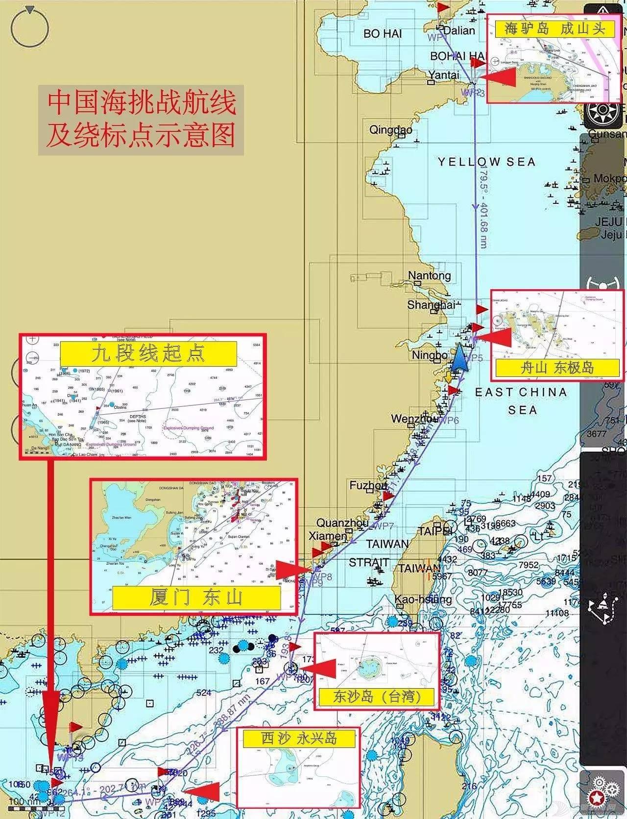 """北京时间,南海海域,台湾海峡,世界最小,永兴岛 """"红牛号""""蓄势待发,世界最小三体竞技帆船挑战中国海。 37fc553dbf6eae6ee48d4ca756e7c608.jpg"""