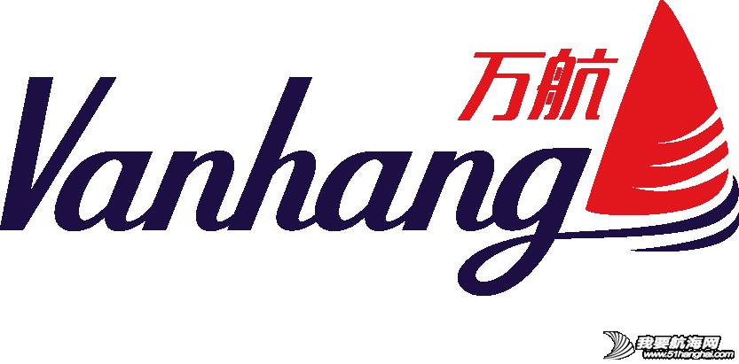 ����,������,��ȫ����,�����˶�,��ѵ�γ� ������ͧ Vanhang