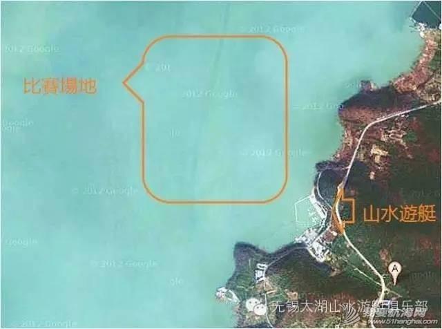 """太湖 第八届""""太湖杯""""帆船赛 竞赛通知 1459647666572046155.jpg"""