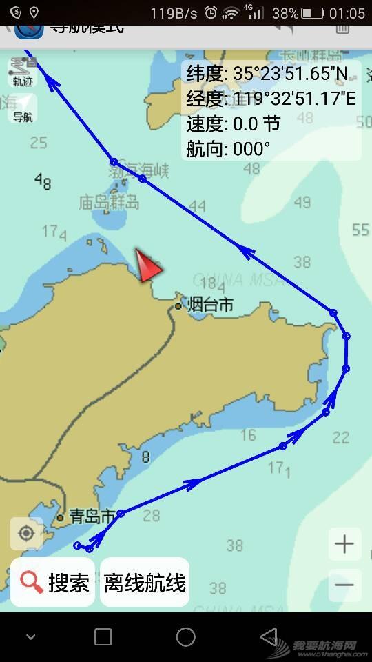再航海的生活4---备航青岛——秦皇岛 013038p0jkj98rpxssn0zz.png