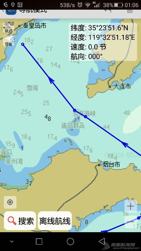 再航海的生活4---备航青岛——秦皇岛 013039fue0t280gphv680h.png