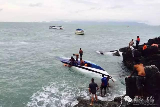 澳大利亚,罗马尼亚,当地时间,比利时,Monica 泰国苏梅岛36人快艇沉没,3死1失踪【提醒】南部海域风大浪高谨慎出海! e6c54f645faf82c967a85a8a7e52b498.jpg