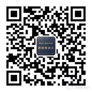技术培训,巴伐利亚,混合动力,辽宁省,占地面积 大连松辽蓝色梦想游艇驾校游艇帆船驾驶培训火热报名中 221255749aac047807.png
