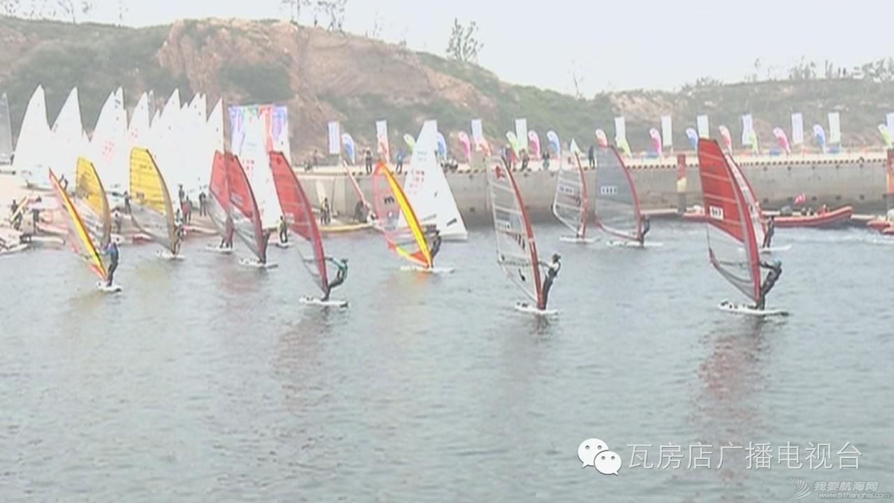 全国帆船帆板冠军赛将于6月1日举行帆船帆板你应该知道的那些事 3d5fbccfc474267c7e5d3abbd8fa3448.jpg