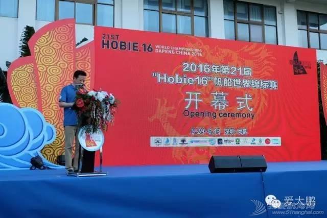 Hobie世界帆船锦标赛开幕!约起来! 5408567812566c49d8e937839eb58e0e.jpg
