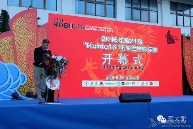 Hobie世界帆船锦标赛开幕!约起来! 77275423e9f7e32031da59a8904fa3df.jpg