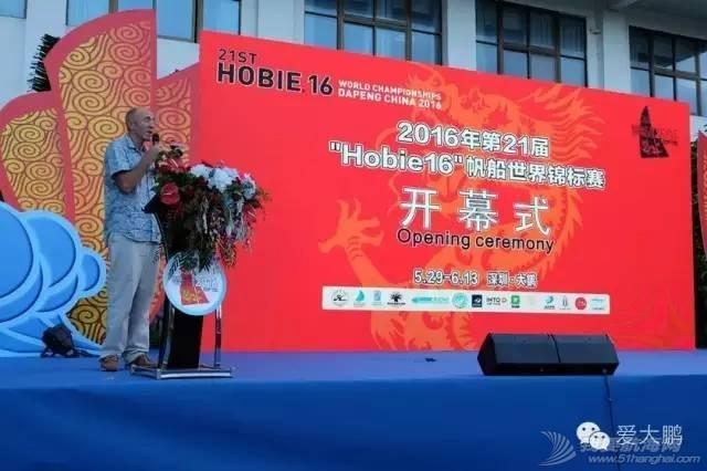 Hobie世界帆船锦标赛开幕!约起来! 95998b3b07ec00824c76ffac3e7ea200.jpg