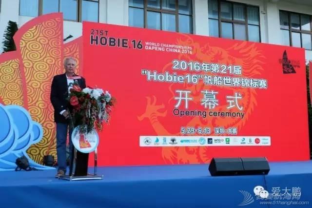 Hobie世界帆船锦标赛开幕!约起来! 37e973bd442f2b818b98a547ac301260.jpg