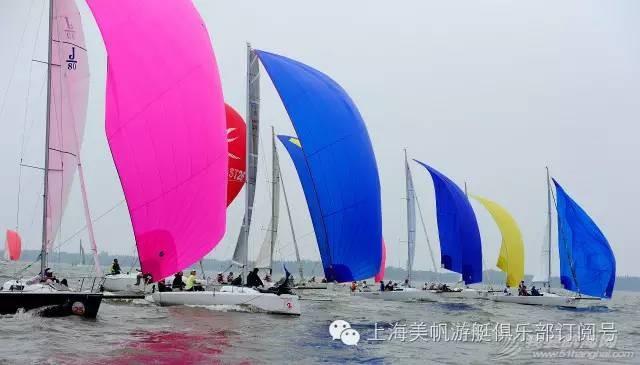 2016淀山湖国际帆船赛暨6月份月赛竞赛通知 66dd0c8d1dca0ab7edf98dd68151fb66.jpg