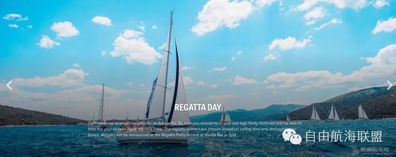当电子音乐节遇上帆艇派对,还等什么?夏天的克罗地亚 c3b41ddf5c9fbd91f212da241d2eabd9.jpg