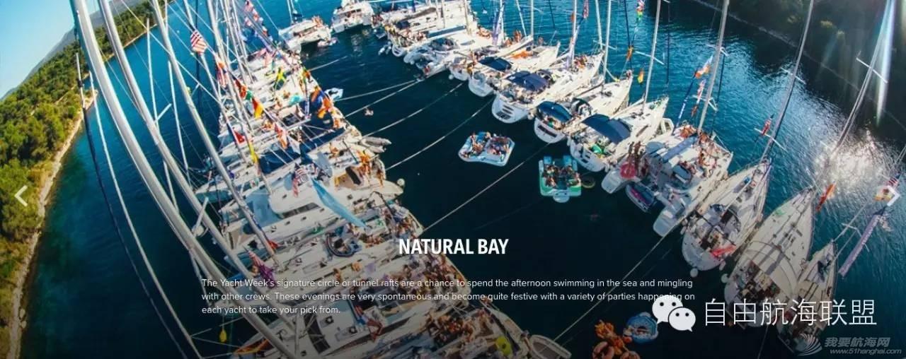 当电子音乐节遇上帆艇派对,还等什么?夏天的克罗地亚 cd628ce11486405f4a6f2fe85294005e.jpg