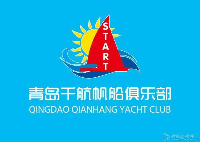 青岛千航帆船队 221531c9pfx9xhu7gv1yuu.jpg