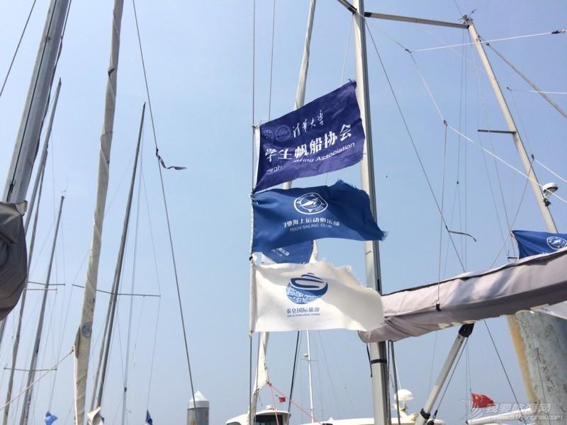 我的第一场帆船赛—秦皇岛飞驰大帆船赛 220242mxa1gxskpfapa6an.jpg