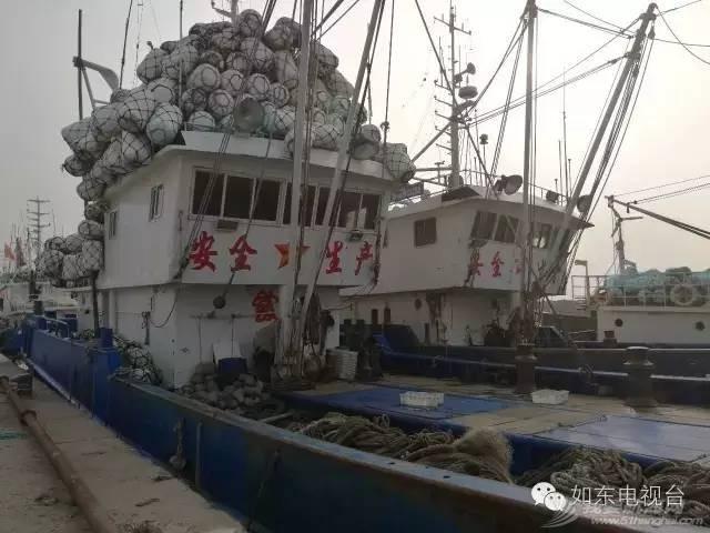 中国航海家王家凌海上遭遇惊魂4小时,绝望之时他遇到一艘如东渔船…… 0714b250f25ef84c20fe67eb3402954a.jpg