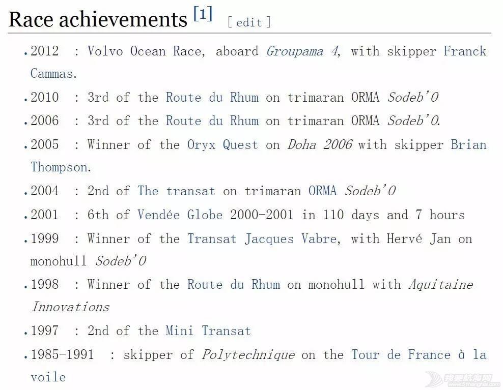 全新的世界,国际帆联,大西洋,全世界,新世界 新世界纪录诞生,Thomas Coville缔造全新单人不间断24小时航行纪录。 3e82a8691de3923427fb2701e62432bc.jpg
