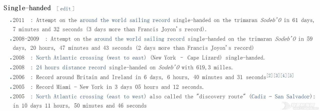 全新的世界,国际帆联,大西洋,全世界,新世界 新世界纪录诞生,Thomas Coville缔造全新单人不间断24小时航行纪录。 ceaa8b180bb9fcf677ffaf51d64139a7.jpg