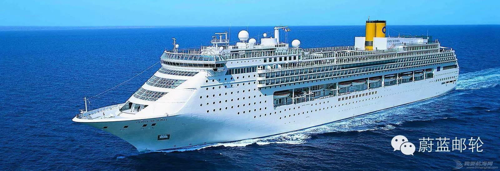 邮轮和邮轮旅游的基础知识(一) 24f52814d05eb1fbafefe359f0b23a5b.jpg