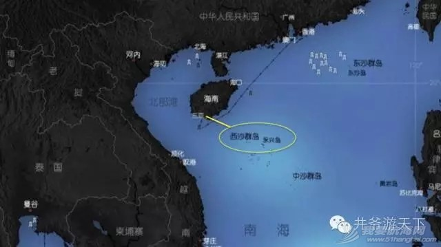 西沙群岛,中国梦,潜水员 潜水员的中国梦——西沙群岛,潜水全攻略 20160620_100623_006.jpg