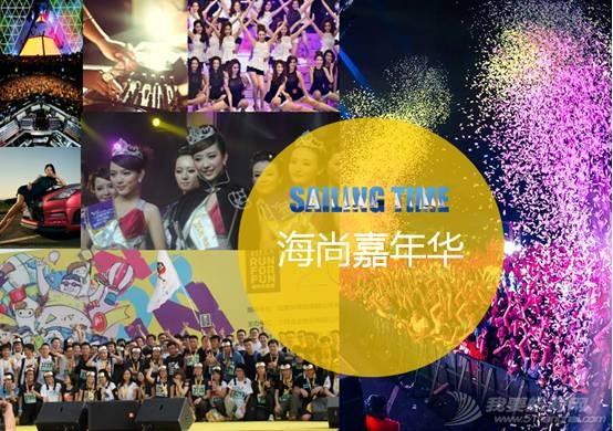 2016第五届深圳大鹏杯帆船赛开启报名! 8b237fcfa53c10fe6863a86ab05a85c7.jpg