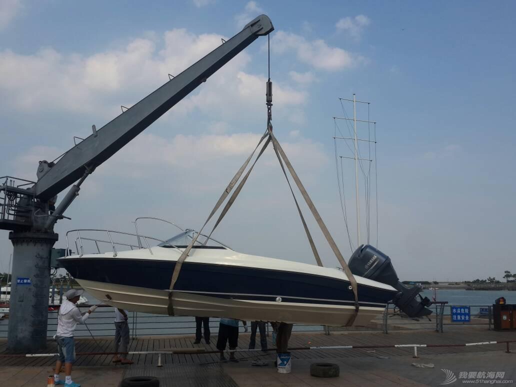公益航海34期--帆船日记 002616roxfgfkck19217c1.jpg