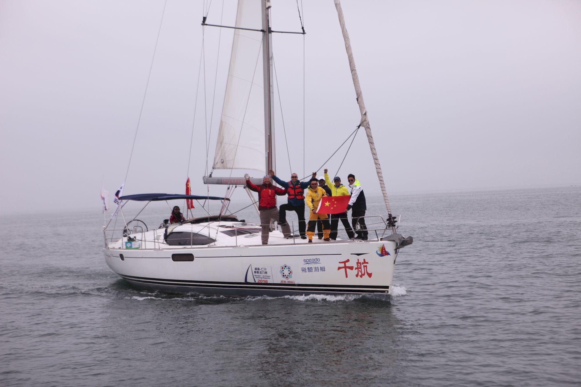 新西兰,跆拳道,俱乐部,拉力赛,青岛 向着太阳升起的地方出发:记第一次跨国远航-千航帆船-51航海网队-2016威海仁川 034-IMG_4767_千帆俱乐部我要航海网帆船队-2016威海-仁川国际帆船赛.jpg