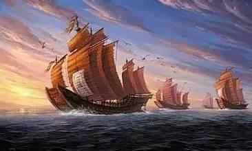 震惊!从秦汉到明朝,中国才是全球性的航海大国 0c6f1650a34580cee67f71ca66915672.jpg