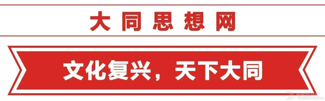 震惊!从秦汉到明朝,中国才是全球性的航海大国 e4fb07ab38f16b5518bd27264239a6b0.jpg
