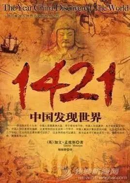 震惊!从秦汉到明朝,中国才是全球性的航海大国 a88e1c0e1d0e8aa11c4d32533b109633.jpg