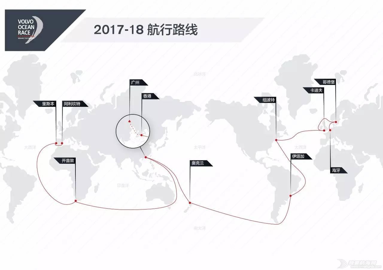 沃尔沃环球帆船赛正式宣布2017-18赛季航行路线 南大洋航线创造赛事历史 917707278d986cca25d1715b7cd287a2.jpg