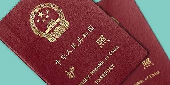 【中国护照给予免签或落地签的54个国家名单】中国护照将永久与加拿大护照享受... 24aafcf1109586c027cc019945ca6f8a.jpg