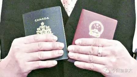 【中国护照给予免签或落地签的54个国家名单】中国护照将永久与加拿大护照享受... b8e76050e2ac68de57f7a92c151341b4.jpg