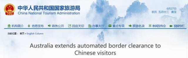 【中国护照给予免签或落地签的54个国家名单】中国护照将永久与加拿大护照享受... 656812465944fba4c1178d61095796ee.jpg